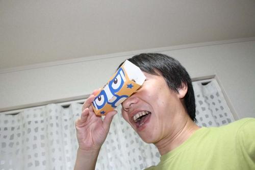 気軽に3D写真が撮れる、タカラトミーの『3Dショットカム』を体験!