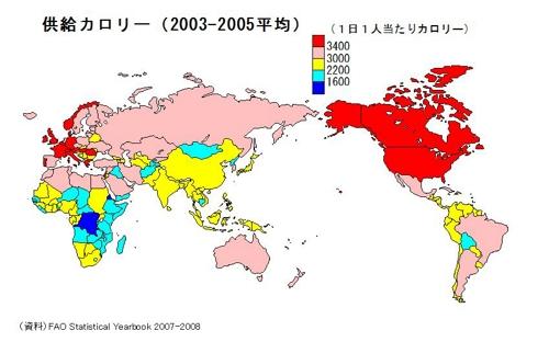 クギヅケ必至!面白すぎる『社会実情データ図鑑』