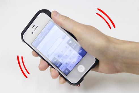 iPhoneを振ると何が起こる? iPhoneに隠された小技5選