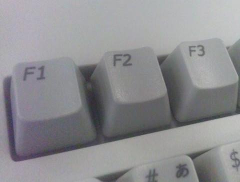 文字入力が劇的にラクになる!F1からF12までのキーの使い方