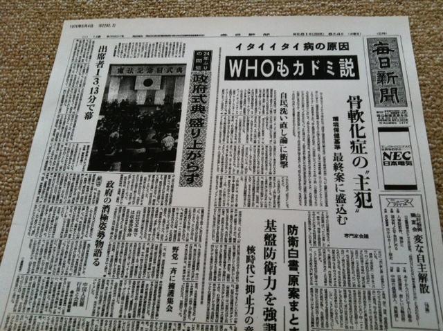 生まれた当日の新聞一面をプリントしてくれる「お誕生日新聞」が楽しい