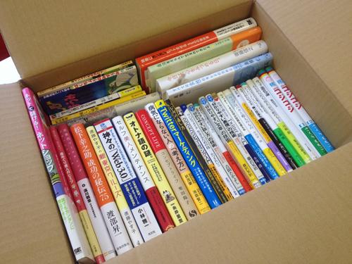 読み終わった本を送って、被災地・陸前高田市に図書館を創ろう!