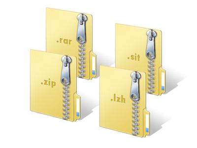 圧縮ファイル、種類によって何が違うか知っていますか?