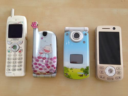 平成生まれには通じない「携帯電話あるある」