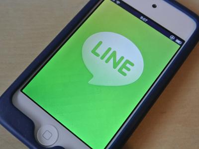 LINEで「既読」をつけずにメッセージを読む方法