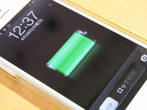 スマホや携帯電話はコンセントに繋ぎっぱなしで使うと寿命が短くなる!?