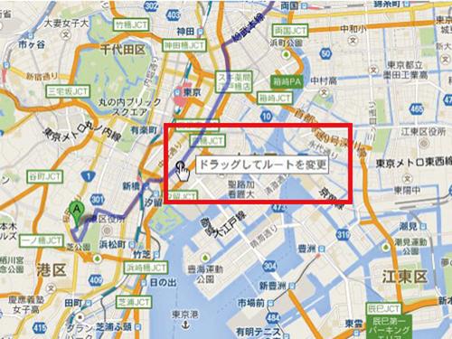 Googleマップのルート検索。手動でルートを指定する技