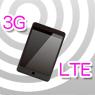 LTEや3G回線はスマホじゃなくても利用できる!