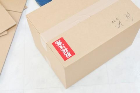 郵送と宅配どっちが安い?送料をまとめて比較できる便利サイト