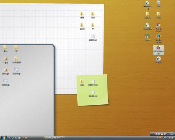 無料の壁紙を使ってデスクトップを整頓しちゃおう!