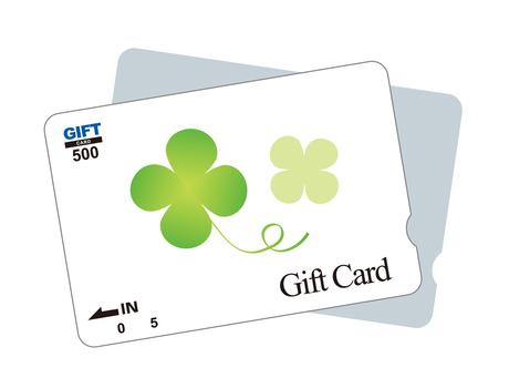 テレホンカード、オレンジカードなどの払い戻し方法とは?