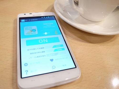 カフェやレストランで使える「Wi-Fiスポット」っていったいなんだろう?どうやって使うの?
