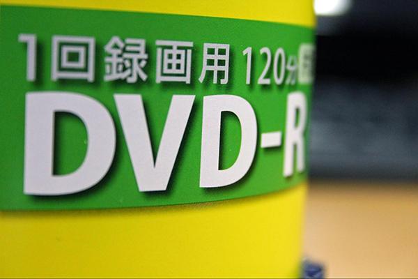 録画してもらったDVDがパソコンで再生できない!どうして?