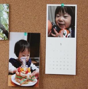 iPhoneの画像を選ぶだけで、実家の両親に『孫の写真入りカレンダー』を送れるアプリがあった