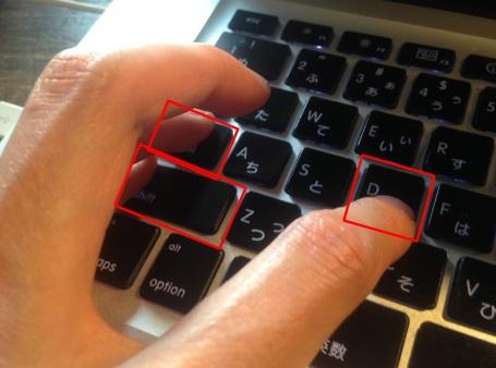 Macのショートカット変更が自由度高すぎてはかどる