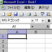 Office 2007~2013のメニューを、使い慣れたOffice 2003風にする方法
