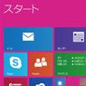 Windows 8.1で、ストア アプリを起動したまま、スタート画面を表示する