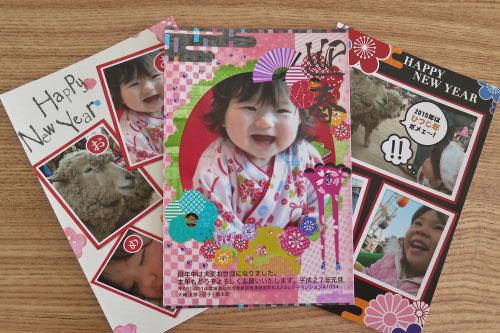 スマホで撮った子どもの写真でかわいい年賀状が作れる!「ミルフォトブックプリント 年賀状」を試してみた