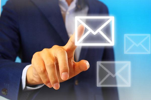 必要なメールが迷惑メールフォルダに入るのを解除する方法