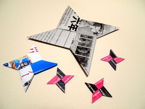 「BIGLOBE NINJA SIM」に付属している折り紙で忍者手裏剣を作ろう!