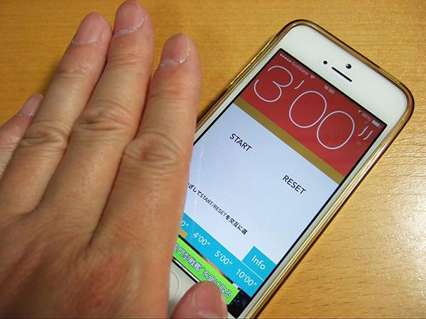 スマホに入れておくべき無料タイマー4選!カップ麺に特化したアプリも!