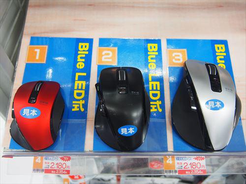 家電量販店に聞いた!パソコンの利用方法に合ったマウスの選び方