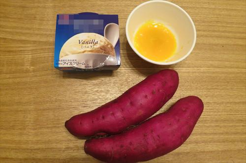 秋に食べたい!裏ごし不要&材料3つで作れる簡単スイートポテト