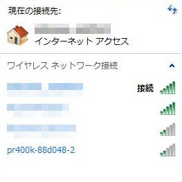 Wi-Fi(無線LAN)が途切れる、遅い、つながらない・・ときの対処法まとめ