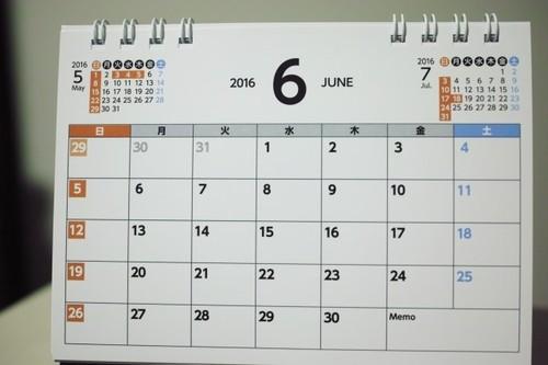 真面目、完璧主義、几帳面な人は「6月病」に要注意ですよ!