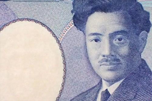 日本のお札で「FUNNY MONEY FACES」!・・・って何それ?
