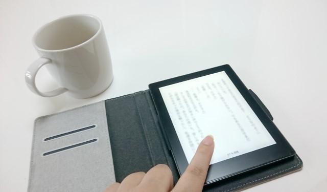 【アンケート】電子書籍の利用実態を探る!