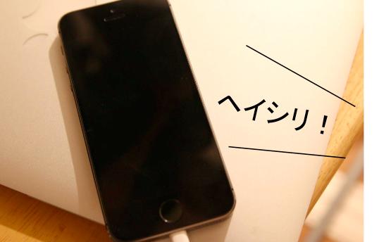 指でiPhone操作するのがバカらしくなる、Siriの超絶便利ワード5選「日常編」