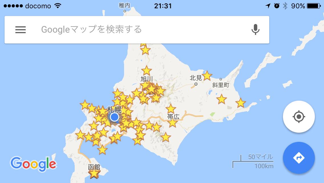 Google マップのお気に入り機能が、旅行や飲み会場所探しに超便利
