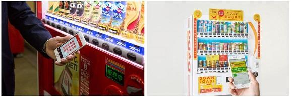 最新の自販機は、スマホにポイントが溜められるって、知ってた?