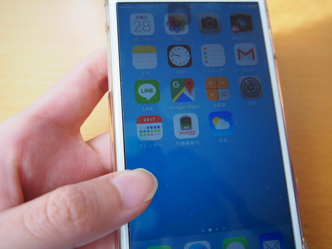iPhone6s以降が使える「エッジプレス」とは?