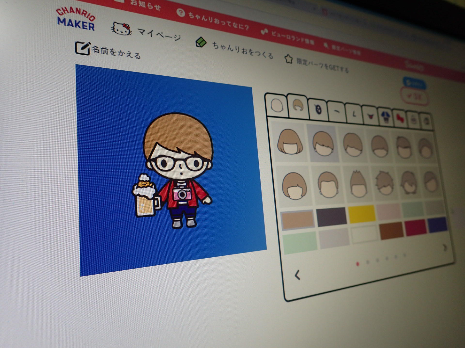 自分の似顔絵を簡単に作れるアイコン作成ツール5選