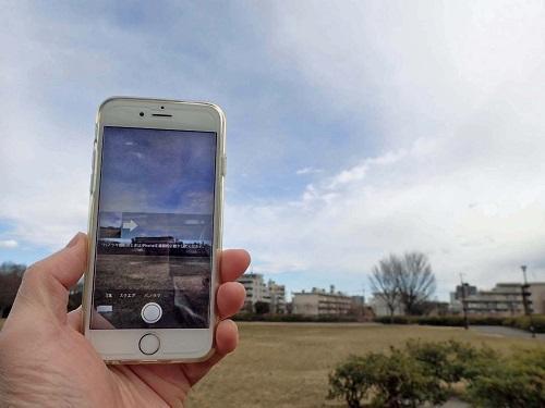 もう失敗しない! 上手に撮れるiPhoneのパノラマ撮影のコツ