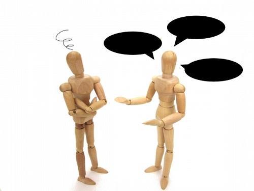 アサイン、オポチュニティ......ビジネス用語の意味、知ってる?