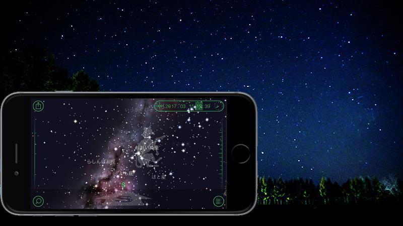 かざすだけで星座がわかる!天体アプリ「STAR WALK」