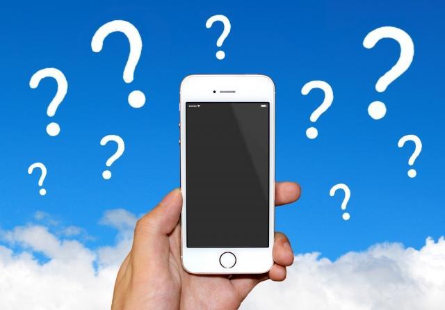 【今さら聞けない】iPhoneの横のボタンはなんと言うの?この穴はなに?