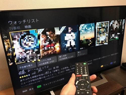 AndroidTVでAmazonプライムビデオを楽しもう