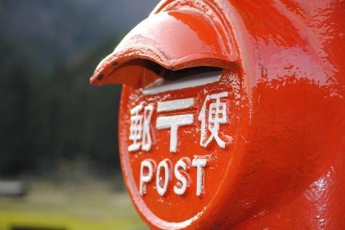 郵便局とLINEで友達になるだけで再配達が簡単に!