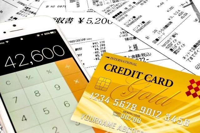 家計簿アプリで劇的に毎月の支出がラクに管理できるようになった