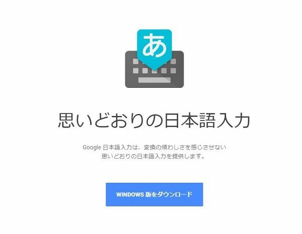 おみくじもひける!?人に教えたくなるGoogle日本語入力の小ネタ集