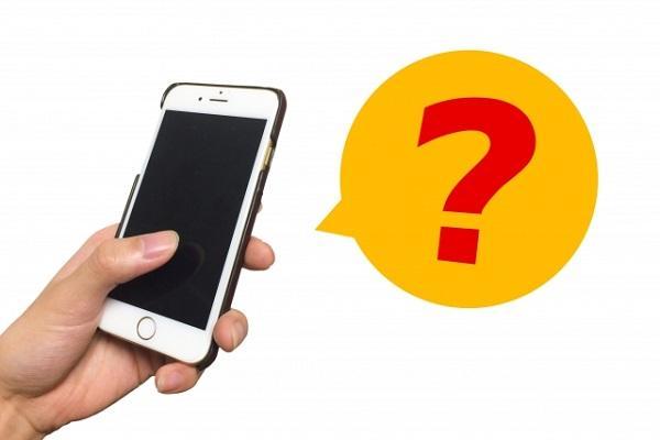 【iPhone】記事を共有しようとしたら、知らない人の名前が出てくるのはなぜ?