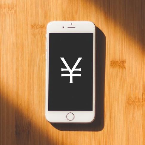 【iPhone】間違えて買った有料アプリ、いとも簡単に返金できるなんて。