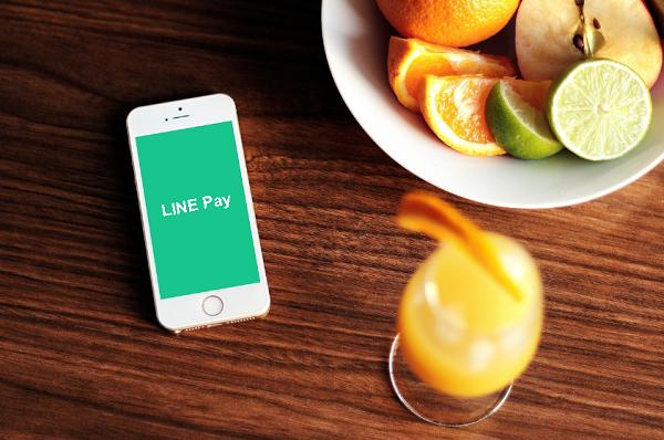 LINEがお財布がわりに! LINE Payを使ってみたらこんなに便利だった