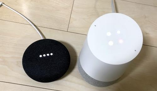 Google Homeって何ができるの?Google Homeのある暮らし