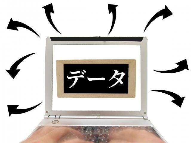ウェブサービスに使うパスワード、流出してないか確認してみては?