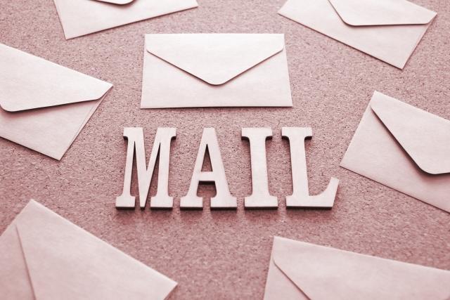 情報漏えい対策としてメールアドレスを使い分けてみませんか?